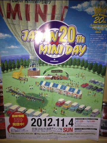 20121027-231303.jpg