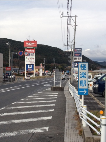20121128-212113.jpg